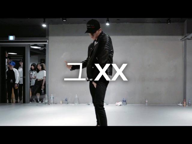 그 XX - G-Dragon Bongyoung Park Choreography
