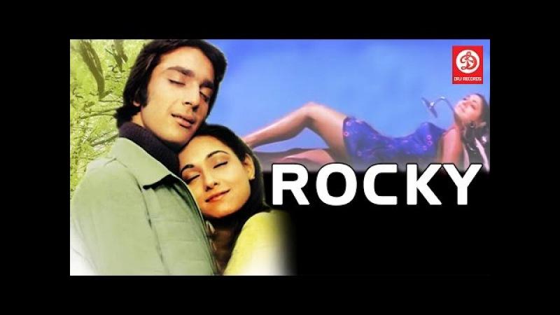 Rocky || Hindi Full Movie || Starring Sanjay Dutt || Tina Munim || Amjad Khan || Sunil Dutt