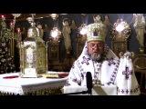 Різдвяне послання Архиєпископа і Митрополита Тернопільсько-Зборівського УГКЦ ...