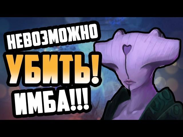 БЕССМЕРТНЫЙ ВОЙД В DOTA 2 патч 7.09|DCP PLAY