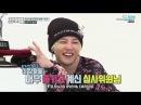Weekly Idol - Big Bang 285 рус.саб