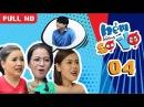 HẺM KHÔNG SỢ VỢ 4 | Nam Thư - Ngọc Trinh tư vấn Puka cua trai có vợ bất chấp Puka đã đính hôn 😁