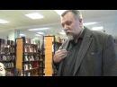 Разговор с писателем Василий Дворцов