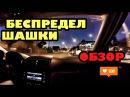 ЛЮТЫЙ БЕСПРЕДЕЛ НА ДОРОГАХ. SKODA YETI ТЕСТ-ДРАЙВ мини. 18