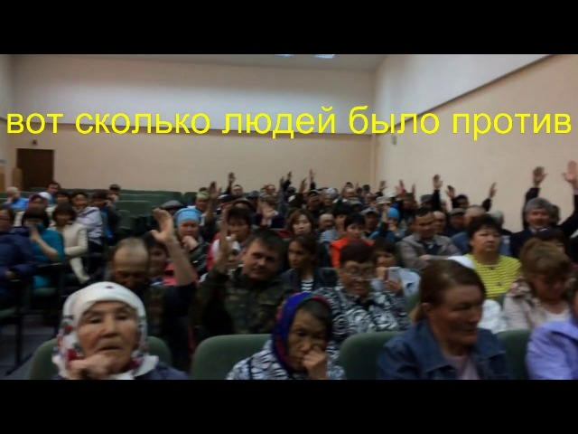 глава баймакского района обзывает жителей села гавнюками