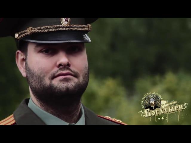 Красная Капелла: Восточный поход