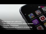 3 способа зарядить свой iPhone максимально быстро