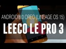 LineageOS 15 (Android 8.0 Oreo) Update For LeEco Le Pro 3 | Installation & Features