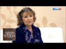 Тамара Сёмина Судьба человека с Борисом Корчевниковым