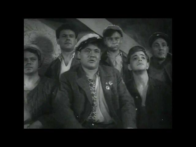 Броня крепка и танки наши быстры - Трактористы (1939)