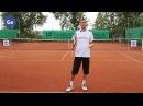 Подача и секреты приема в теннисе Часть 4 Секреты подачи