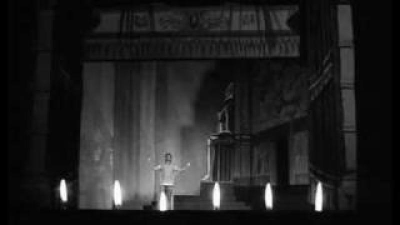 Vargtimmen, Bergman