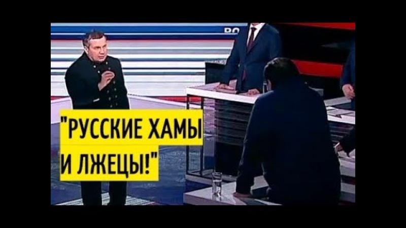 Даже Трюхану стало СТЫДНО! Гость из Украины не захотел слушать ПРАВДУ и устроил ИСТЕРИКУ