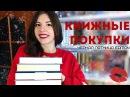 КНИЖНЫЕ ПОКУПКИ Везучая пятница EDITION ПОДАРОК для зрителей