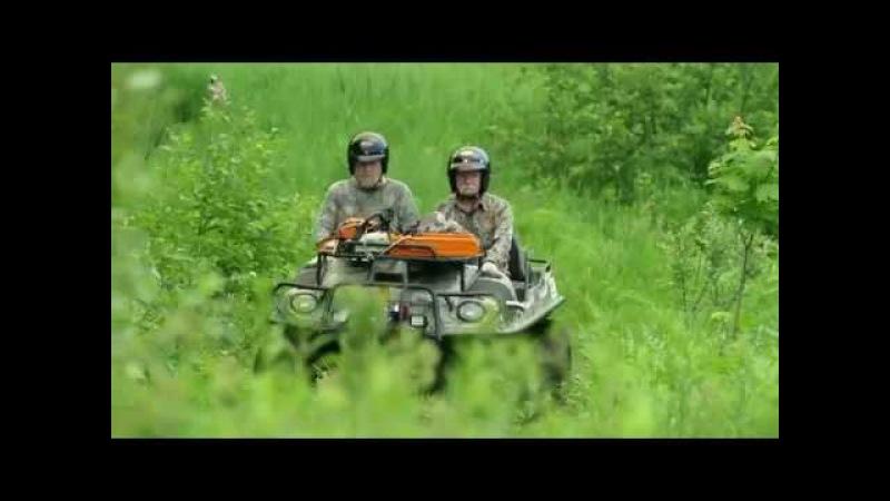 2018 ARGO ATV Huntmaster 8x8