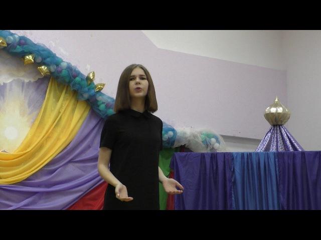 Николаева Софья Ф.М. Достоевский «Божий дар»