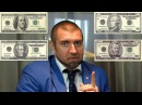 Дмитрий ПОТАПЕНКО - Новости недели Храните сбережения в валюте, но дома. Подарок для автолюбителей