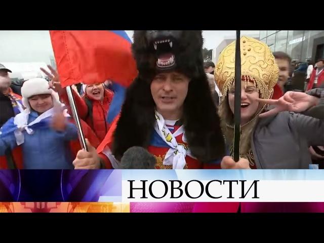 Российские хоккеисты победили в матче с Германией и завоевали золото зимних Олимпийских игр.