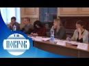 Внеочередная 29 сессия совета народных депутатов города Покров