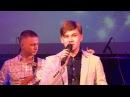 Эта темная ночь - Алексей Цветков и Робинзон