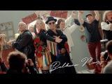 Zdob si Zdub feat. Loredana &amp Лигалайз - БАЛКАНА МАМА BALKANA MAMA (official video 2018)