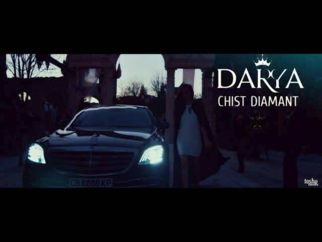Darya Ft. Barona - CHIST DIAMANT [Official Video]