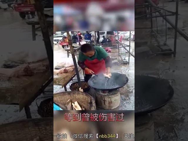 You cannot defeat China