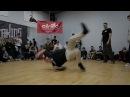 Bold Rock Shutov vs Vakho Marvel 1 8 2x2 PRO BREAKING MASTERZ MOSCOW 04 03 18