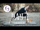 Виньяса-флоу Йога для укрепления плеч и рук (4 день) Йога решение 30. Vinyasa Flow Yoga to Strengthen Shoulders and Arms (Day 4) Yoga Fix 30