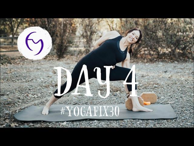 Виньяса-флоу Йога для укрепления плеч и рук (4 день) Йога решение 30. Vinyasa Flow Yoga to Strengthen Shoulders and Arms (Day 4) Yoga Fix 30 » Freewka.com - Смотреть онлайн в хорощем качестве