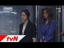 tvN CriminalMinds 살인 날짜를 예고하는 범인?! (징계 중에도 열일하는 문채원) 170927 EP.19
