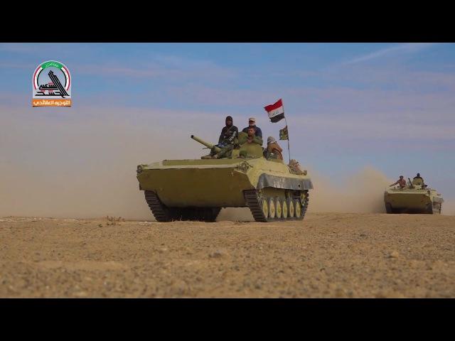 Иракцы добивают ИГИЛ в пустыне