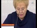 Программа НОВИНИ Р1 (эфир от 22.01.2018)