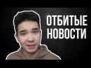 ЛАТИНИЦА В КАЗАХСТАНЕ ПОРНО АКТРИСА КАЗАШКА 12 лет тюрьмы за похищение невесты