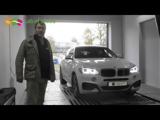 BMW Dyno day. Замеряем Dieselboost на X5 40d и X6 30d
