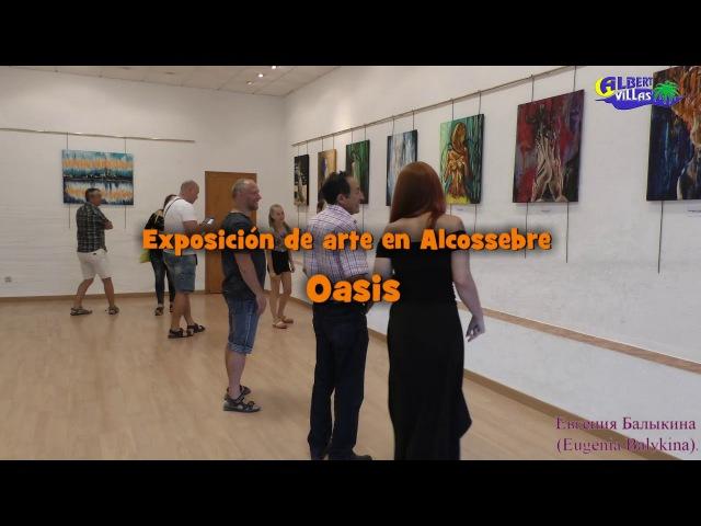 Exposicion de arte en alcossebre (Oasis) Albert Villas Alcossebre