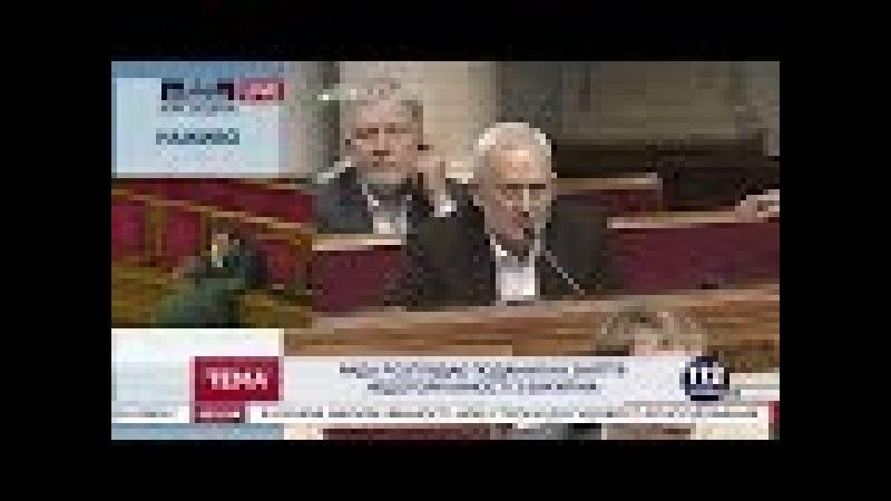 Шурма напомнил нардепам флешмобы в поддержку Савченко: Она какой была 10 лет назад, такой и осталась