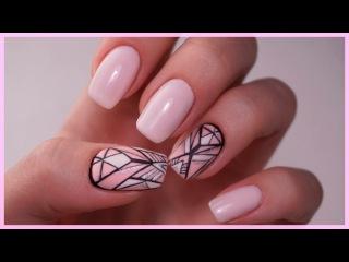 Дизайн ногтей Геометрия с гель-лаками День-Ночь