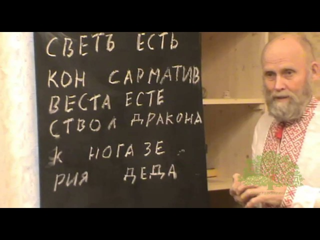 2015 03 14 Владимир Артамонов Ключи к русскому языку 001
