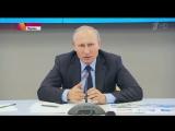 Президент Владимир Путин посетил Пермь. Видеорепортаж Первого канала