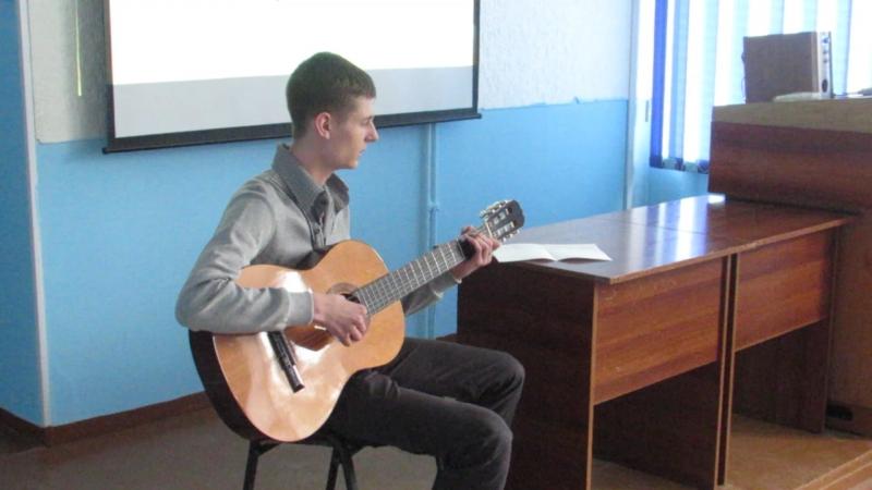 Головков Егор, 11Г - песня В. Высоцкого Он не вернулся из боя
