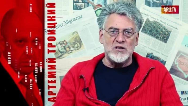 Горы русских трупов в Сирии растут Артемий Троицкий