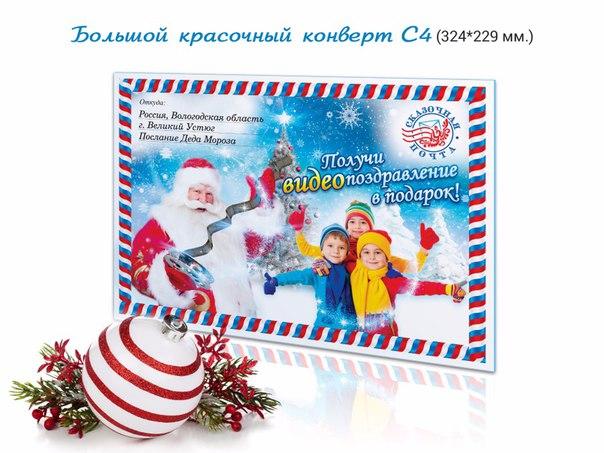 Почта россии подарки от деде 311