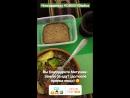 Ресторан Вегетарианской Кухни Амазонка 🏕👍🏽😊