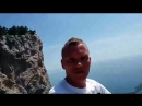 Крым гора Ай Пэтри