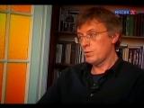 Франц Месмер. Продавец мыльных пузырей 7 серия