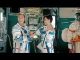 «Команда Б»: космические штаны