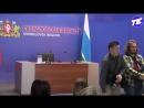 Эфир с пресс-конференции губернатора Свердловской области Евгения Куйвашева