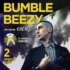 Bumble Beezy   КЕМЕРОВО   2 ФЕВРАЛЯ - @ ZEPPELIN