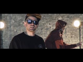 Max Vertigo & PilGrim N.C.K - Тело